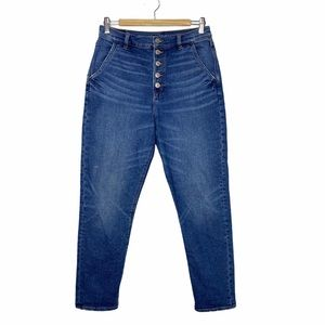American Eagle Stretch Button Fly Mom Jean